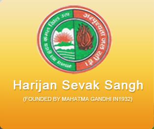 HarijanSevakSangh_logo